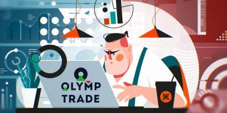 কিভাবে একটি ট্রেডিং অ্যাকাউন্ট খুলবেন এবং Olymp Trade এ নিবন্ধন করুন
