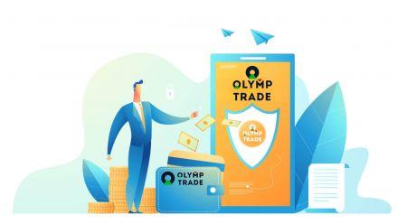 কিভাবে Olymp Trade এ অ্যাকাউন্ট খুলবেন এবং টাকা জমা করবেন