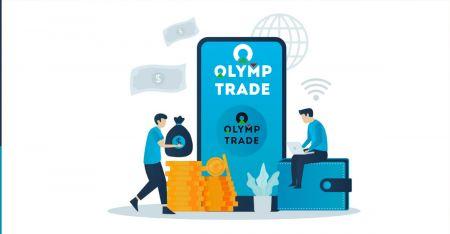 Olymp Trade - এ কিভাবে রেজিস্টার করবেন এবং টাকা তুলবেন