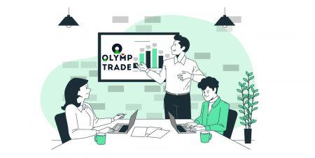 কিভাবে Olymp Trade তে একটি ডেমো অ্যাকাউন্ট দিয়ে নিবন্ধন করবেন এবং ট্রেডিং শুরু করবেন