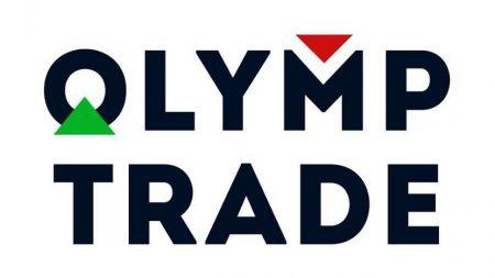Olymp Trade পর্যালোচনা