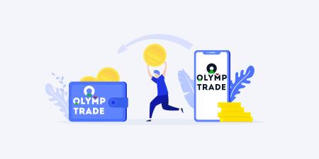 Olymp Trade এ কীভাবে আপনার প্রত্যাহারগুলিকে গতি বাড়ানো যায়