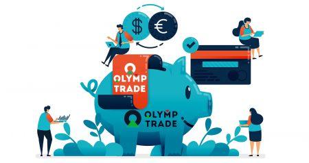 কিভাবে সাইন আপ করবেন এবং Olymp Trade তে টাকা জমা করবেন