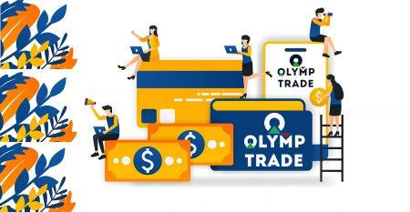 কিভাবে Olymp Trade এ অ্যাকাউন্ট খুলবেন এবং টাকা তুলবেন