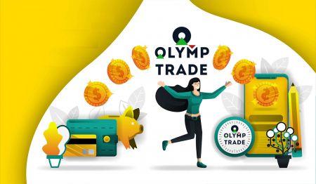 Olymp Trade এ কিভাবে টাকা উত্তোলন করতে হবে এবং আমানত করতে হবে