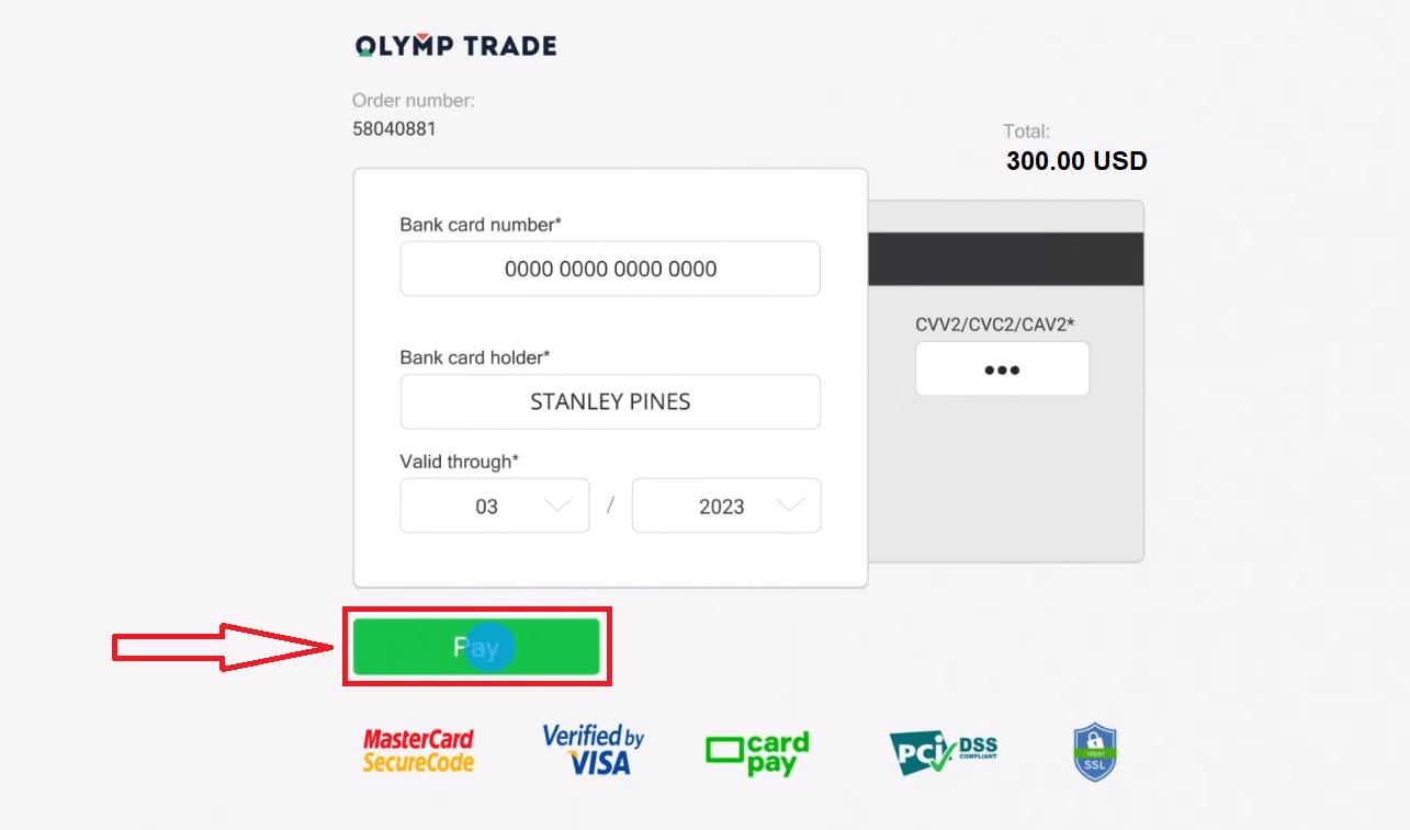 কিভাবে Olymp Trade তে টাকা জমা করবেন